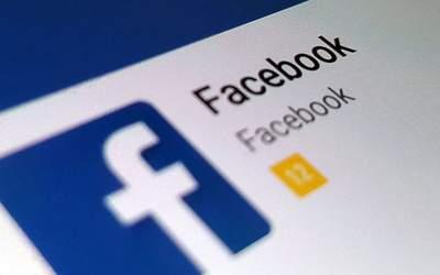 Em meio a críticas, Facebook pode mudar de nome e reposicionar marca